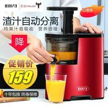 130榨汁机家用全自动渣汁分离果蔬多功能炸果汁豆浆机 伯乐马