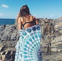 波西米亚民族风挂毯装饰毯印度几何休闲毯沙发毯沙滩巾200*150cm
