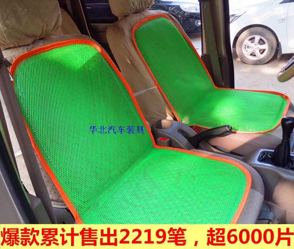 通用汽车塑料坐垫夏季透气面包车坐垫客货车座垫夏天凉垫单片