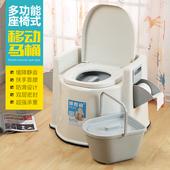 老人坐便椅孕妇病人坐便器移动马桶便携式马桶扶手靠腰座便器特价