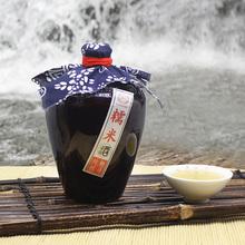 上架 米酒贵州糯米酒苗家纯粮食酒自酿米酒甜酒 限购2件 新品