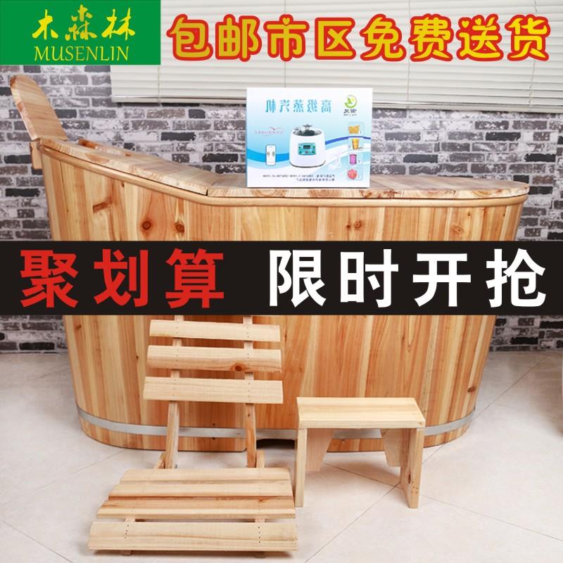 加厚美容院泡澡木桶浴桶全身熏蒸沐浴桶洗澡盆实木浴缸成人带盖