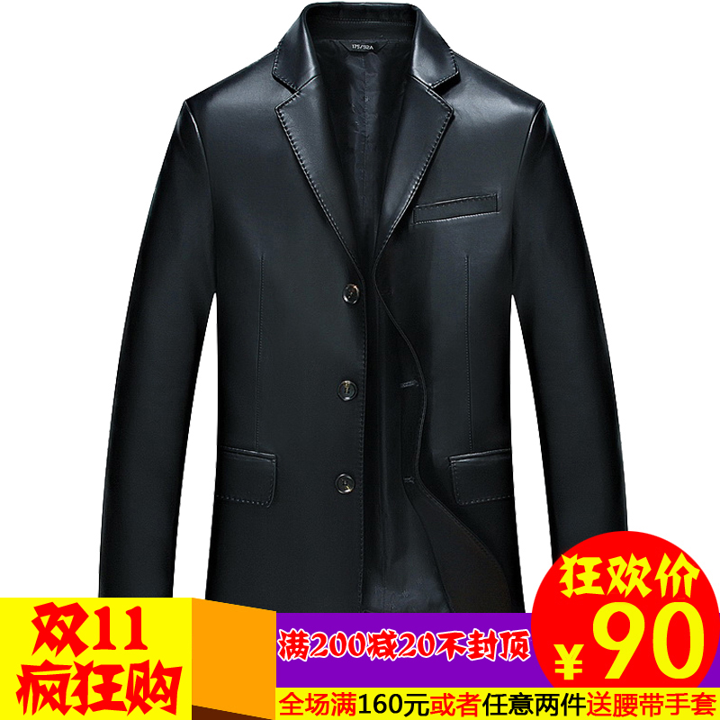 阿哇尼真皮衣男士秋季薄款西装V领中年男装休闲夹克反季处理包邮
