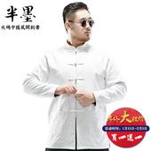 半墨中式盘扣唐装冬季加绒加厚亚麻衬衫男宽松大码中国风胖人衬衣