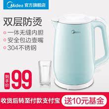 Midea美MKHJ1701家用电热水壶防烫304不锈钢烧水壶自动断电