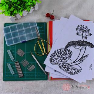 基础剪纸工具套装学生初学刻纸垫板刻刀剪纸工具初学剪纸特价包邮