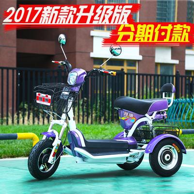 新款雅博电动三轮车 成人女式双人小型迷你电瓶车接送孩子代步车