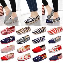 春夏新款布鞋女士懒人鞋学生韩版低帮平底休闲老北京一脚蹬帆布鞋
