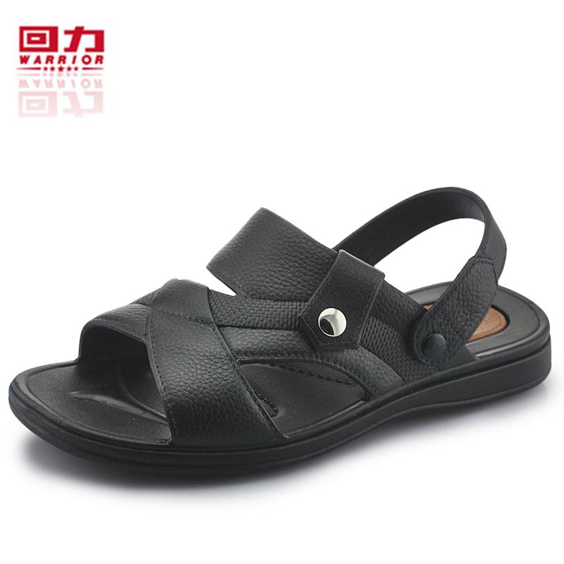 上海回力凉鞋男夏季男拖鞋中老年人沙滩鞋软底防滑舒适两用凉拖鞋