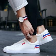 男鞋秋季潮鞋2017新款百搭小白鞋男韩版潮流鞋子黑白色小皮鞋板鞋