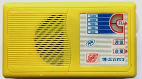博士818XX收音机套件BS818五管超外差收音机套件调谐收音机散件