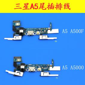 适用三星A5 A5000 A500F充电尾插 返回键耳机插孔小板 排线