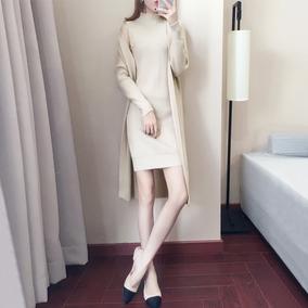 2017秋冬季新款冬裙打底内搭毛衣裙子两件套秋装长袖针织连衣裙女