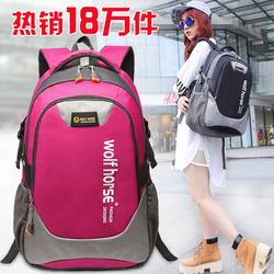 韩版书包女双肩包大容量潮学院休闲男初中生背包简约中学生旅行包