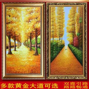 风景手绘油画客厅挂画竖版玄关壁画过道装饰画发财树
