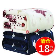 加厚珊瑚绒床单法兰绒毯单人学生双人冬季法莱绒宿舍毯空调毯子