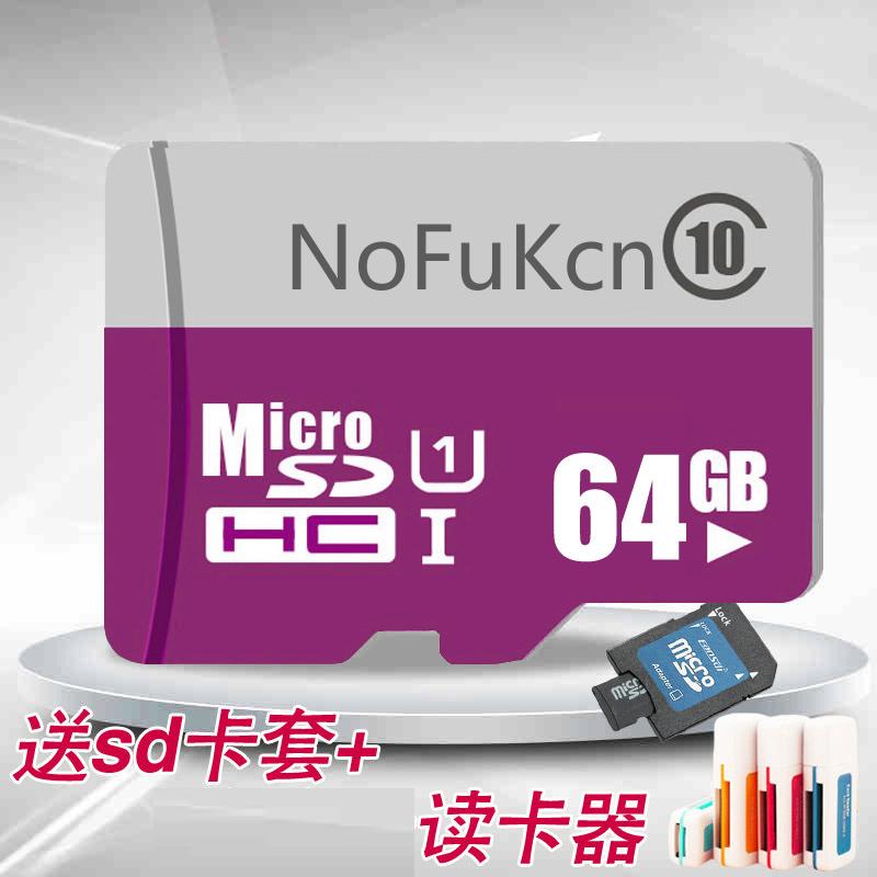 行车记录仪卡 16G 卡 SD 储存卡 128G 卡 TF 高速内存卡 64G 手机内存卡 32G