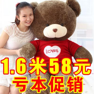 泰迪熊公仔毛绒玩具抱抱熊送女友大号布娃娃抱枕玩偶儿童礼物女