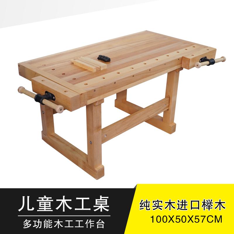 学校实木木工桌子多功能工作台木工工作台