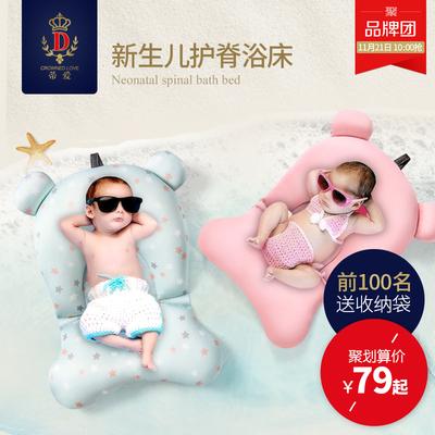蒂爱婴儿浴盆网兜新生儿洗澡架防滑浴垫浴网宝宝沐浴床通用可坐躺