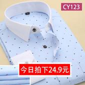 男士装中青年春秋季商务格子衬衣韩版修身型薄款长袖衬衫印花寸衫