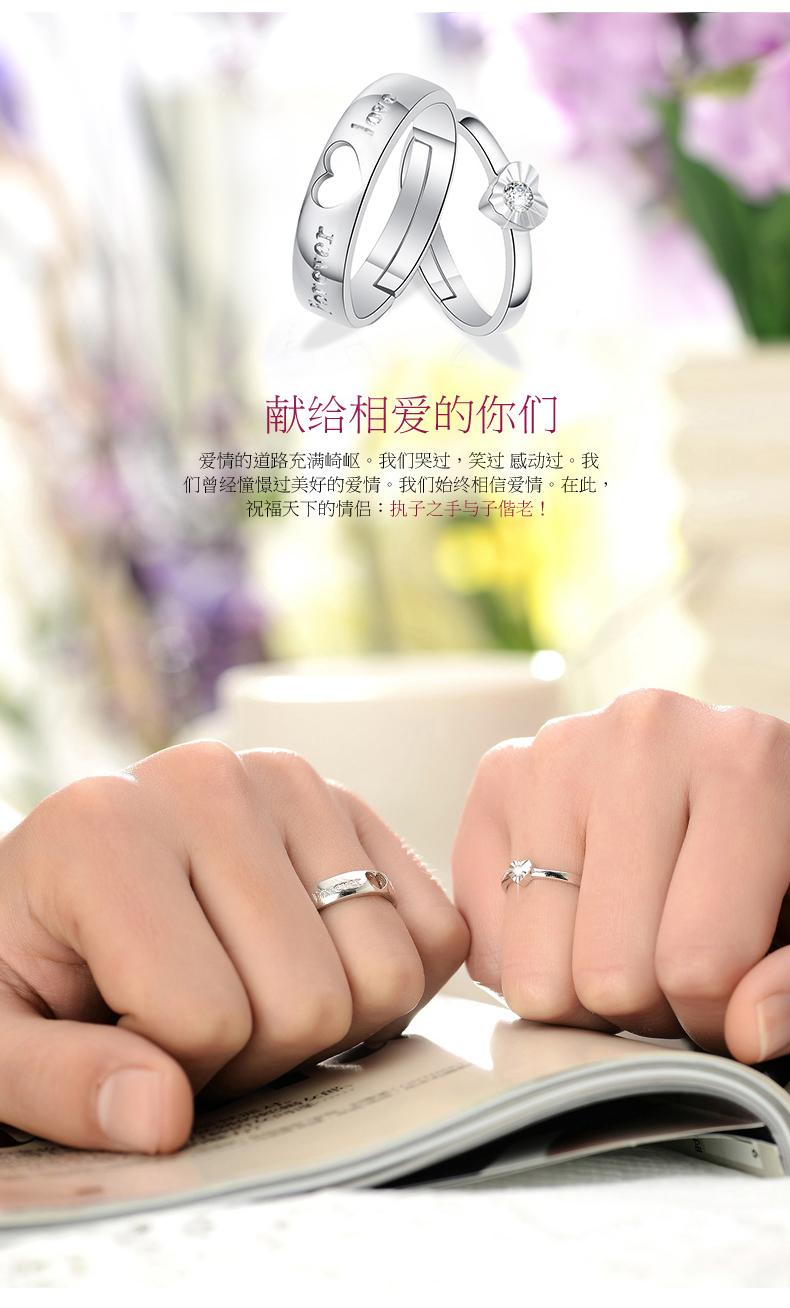 纯银情侣戒指对戒女韩版时尚一对价开口男女活口戒指免费刻字包邮