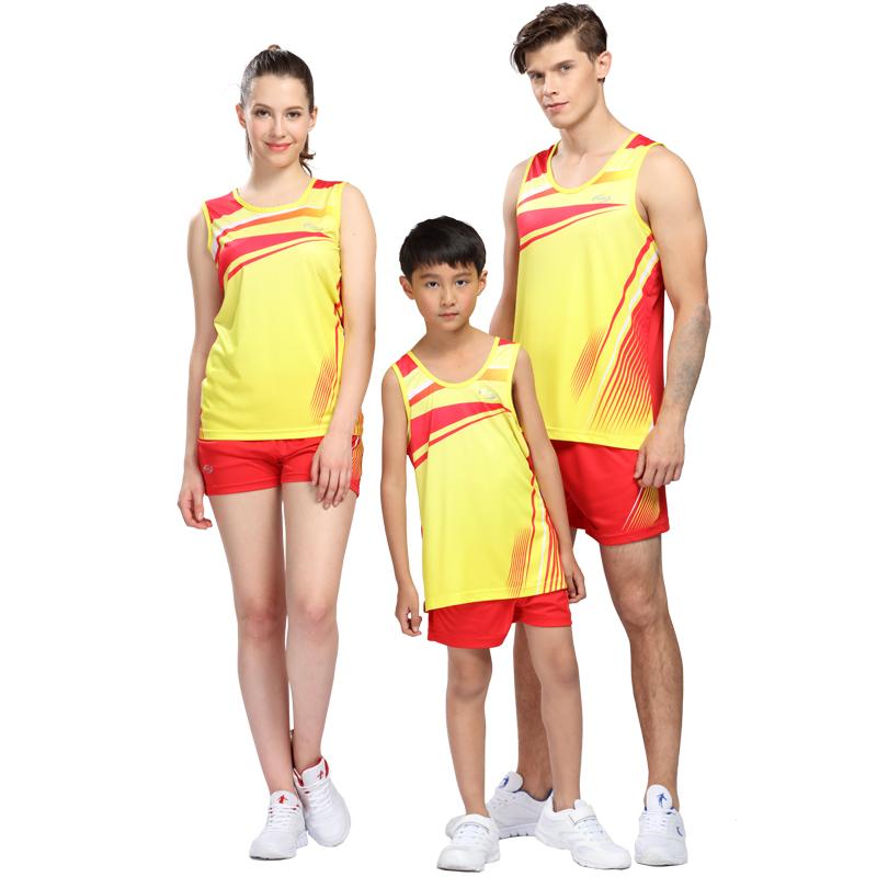 田径服运动训练服套装男女夏季马拉松运动会背心亲子跑步服比赛服