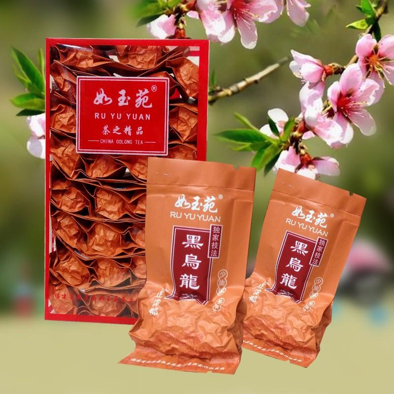1 送 2 买 黑乌龙茶 茶叶 油切黑乌龙茶 如玉苑