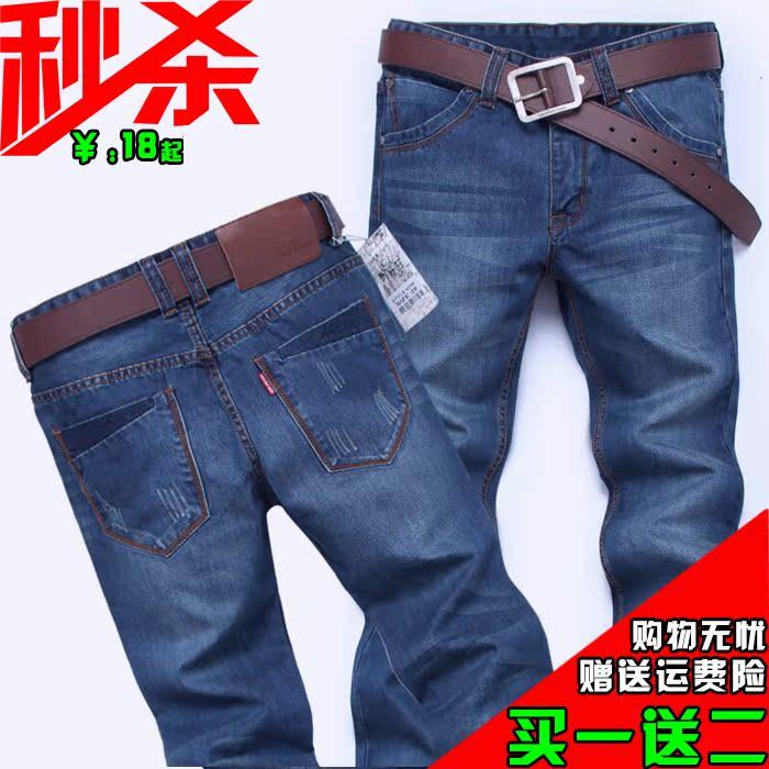 冬季便宜男士牛仔裤男直筒耐磨冬款工作服套装劳保清仓长裤子男裤