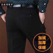 子爸爸装 男士 加厚保暖西裤 免烫中年商务休闲中老年裤 冬季加绒西裤