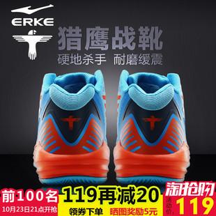 鸿星尔克 男士篮球鞋 夏季低帮战靴秋季高帮耐磨减震透气运动男鞋