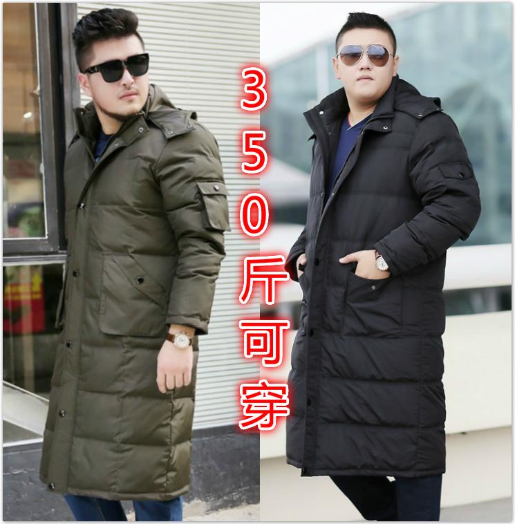 宽松超大大衣加大过膝男士保暖长款加厚冬装羽绒服胖子
