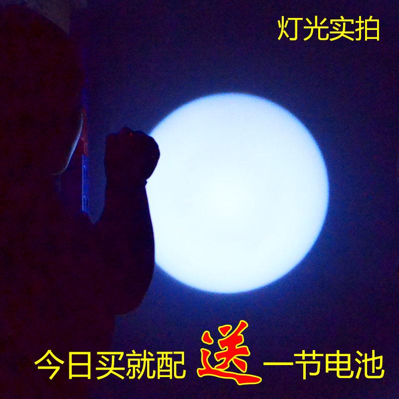 超亮远光微型袖珍迷你手电户外照明强光小手电筒防水 天天特价