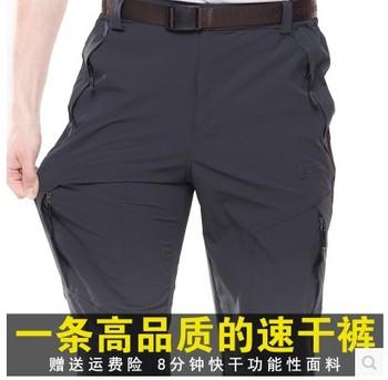 春夏季速干裤男女大码弹力宽松户