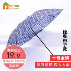 【梵轩】大号折叠三折晴雨伞<font color='red'><b>遮阳</b></font>伞