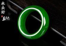 和田玉碧玉戒指和田玉指环扳指新坑碧玉菠菜绿玉环男女款玉石戒指