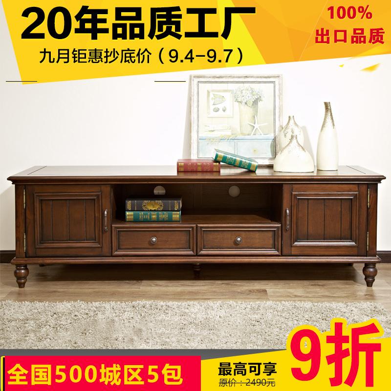 美式乡村实木电视柜 现代小户型欧式简约客厅电视柜
