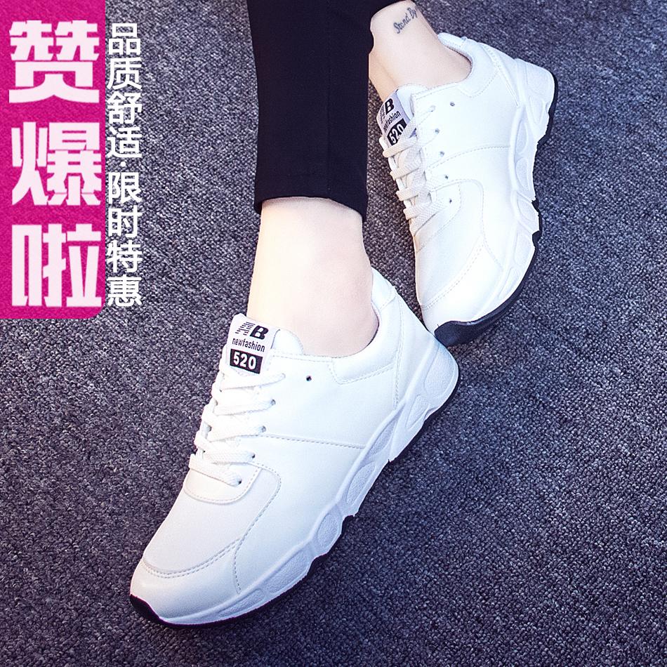 小白鞋女运动鞋女韩版潮学生跑步鞋女鞋秋冬季系带球鞋百搭休闲鞋