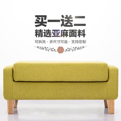 布艺沙发凳床前床尾凳脚凳服装店鞋店换鞋凳衣帽间试衣间时尚创意