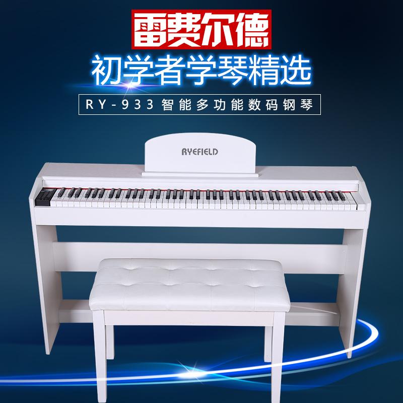 数码电钢琴电子钢琴88键重锤专业成人家用初学者智能立式电钢图片