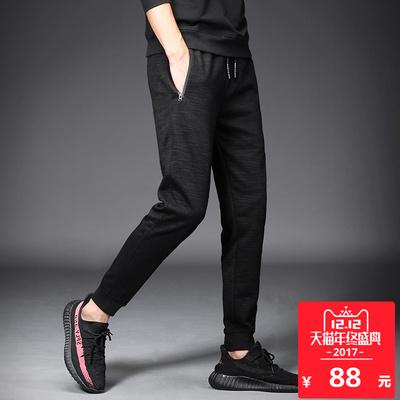 迷彩小脚束脚长裤男士休闲运动裤收口宽松裤子男黑色秋季针织卫裤
