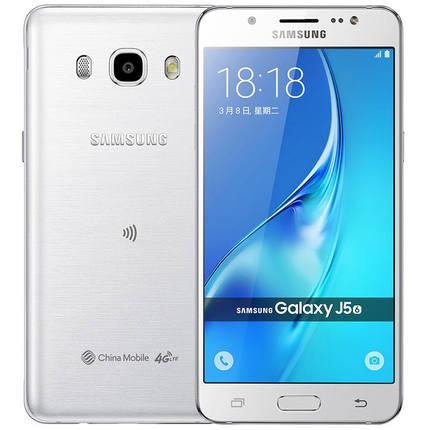 手机 4G 移动联通 J5 三星 J5108 SM 三星 Samsung 送礼包 现货速发