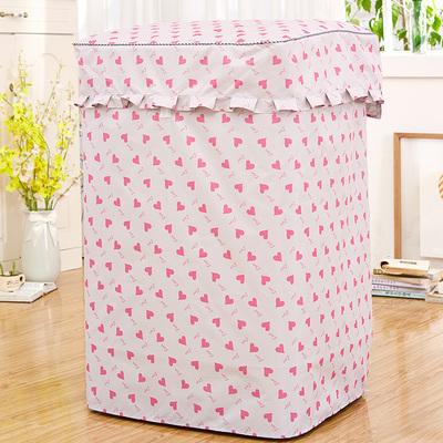 防尘防水洗衣机罩