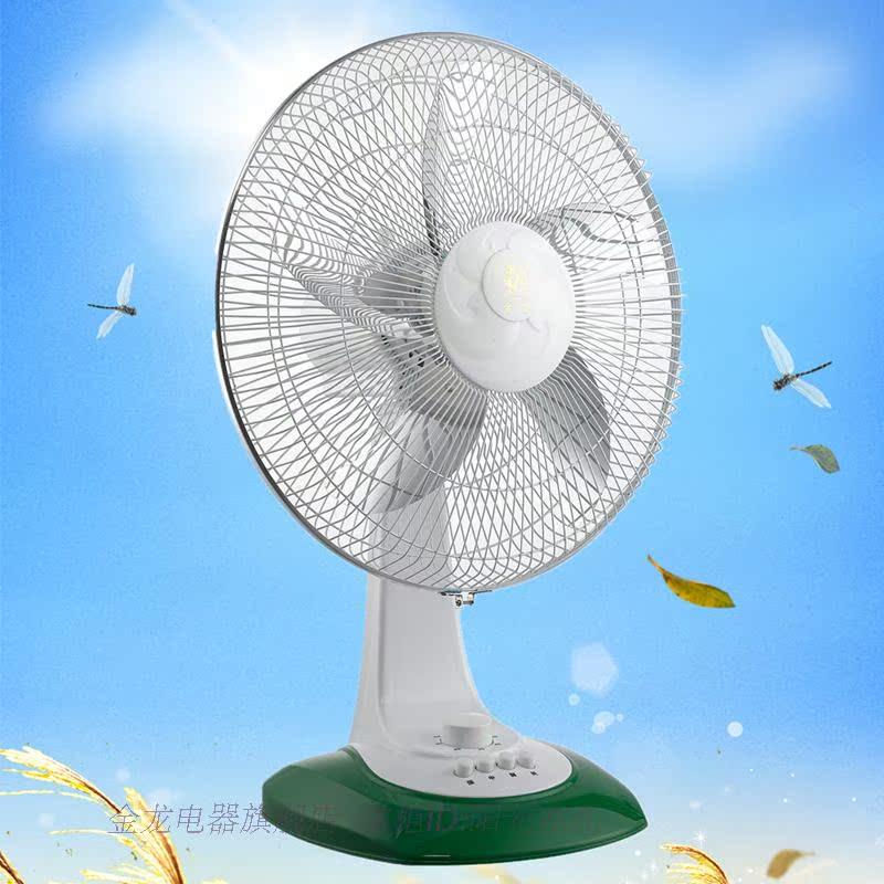 金龙牌电风扇台扇正品金龙台式风扇五叶塑料扇叶风力柔和免伤身体