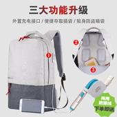 休闲双肩背包电脑包男女15.6寸14多功能充电背包大学高中学生书包