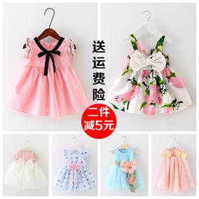 0-1-2-3岁女宝宝夏装女童公主裙6个月婴儿童装纱裙无袖背心连衣裙