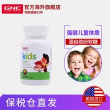 GNC 健安喜美国进口Omega-3(DHA)软糖60粒 dha脑黄金