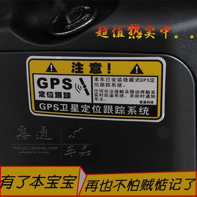 雅马哈本田铃木摩托电动车改装个性防水GPS防盗警示车身贴纸贴花