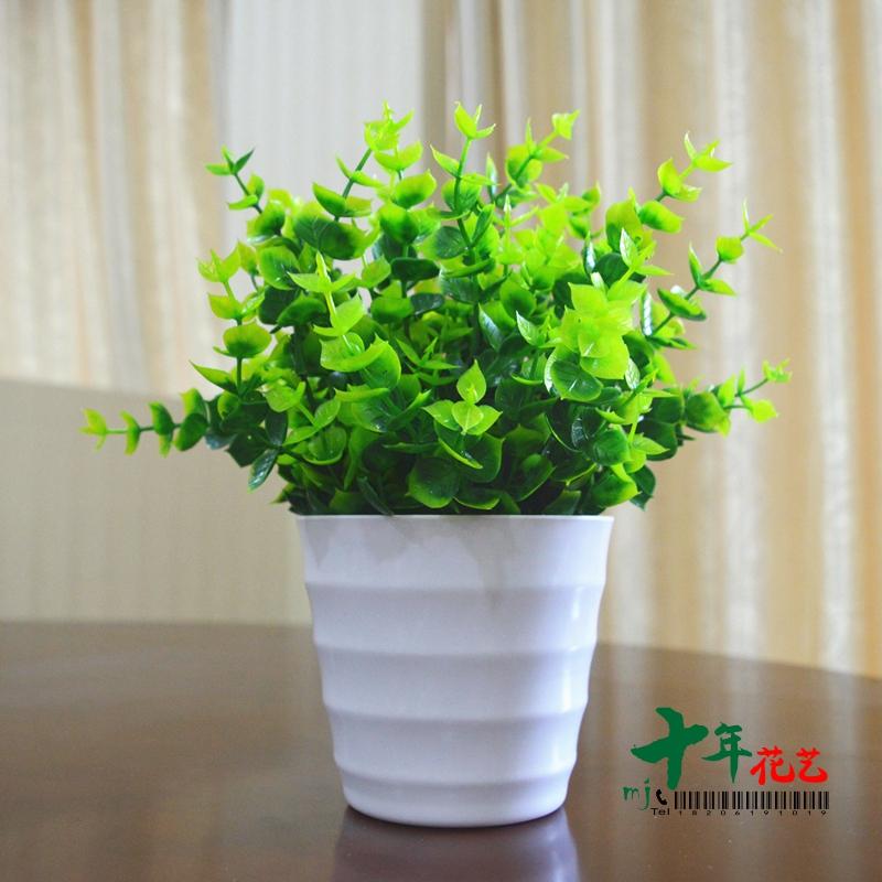 仿真植物假盆栽摆件小摆设绿植盆景绿色植物室内装饰品装饰花客厅