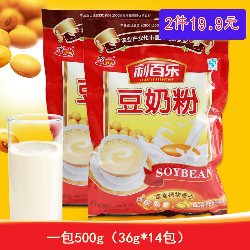 豆奶粉500g/包【独立包装】冲饮早餐营养学生中老年青少年商用